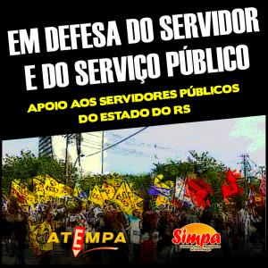 NOTA DE APOIO SERVIDORES DO ESTADO