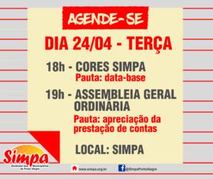 Reunião CORES SIMPA @ Simpa | Rio Grande do Sul | Brasil