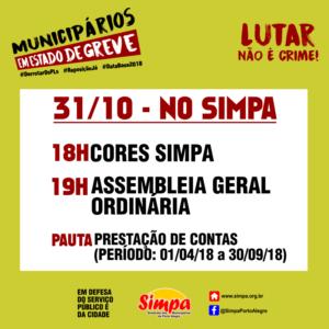 Cores Simpa @ Simpa | Rio Grande do Sul | Brasil
