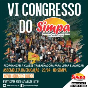 Assembleia da Educação - VI Congresso do Simpa @ Simpa | Rio Grande do Sul | Brasil