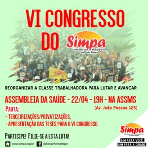 Assembleia da Saúde VI Congresso Simpa @ ASSMS | Rio Grande do Sul | Brasil