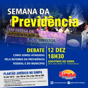 Debate COMO SOMOS ATINGIDOS PELA REFORMA DA PREVIDÊNCIA - Semana da Previdência @ Simpa | São Paulo | Brasil