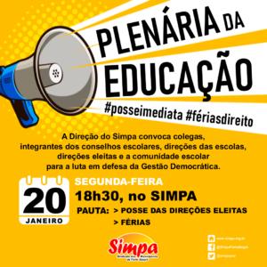 PLENÁRIA DA EDUCAÇÃO @ Simpa | Rio Grande do Sul | Brasil