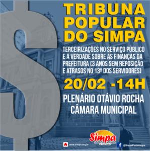 Tribuna Popular do Simpa: terceirizações e a verdade das finanças da cidade @ Plenário da Câmara de Vereadores de Porto Alegre | Rio Grande do Sul | Brasil