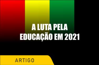 slider 2021 04